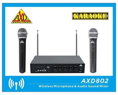 AXD-802VHF Ασύρματο σύστημα ΚΑΡΑΟΚΕ με 2 ασύρματα μικρόφωνα VHF